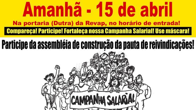 Boletim REVAP: Vai começar a Campanha Salarial 2021
