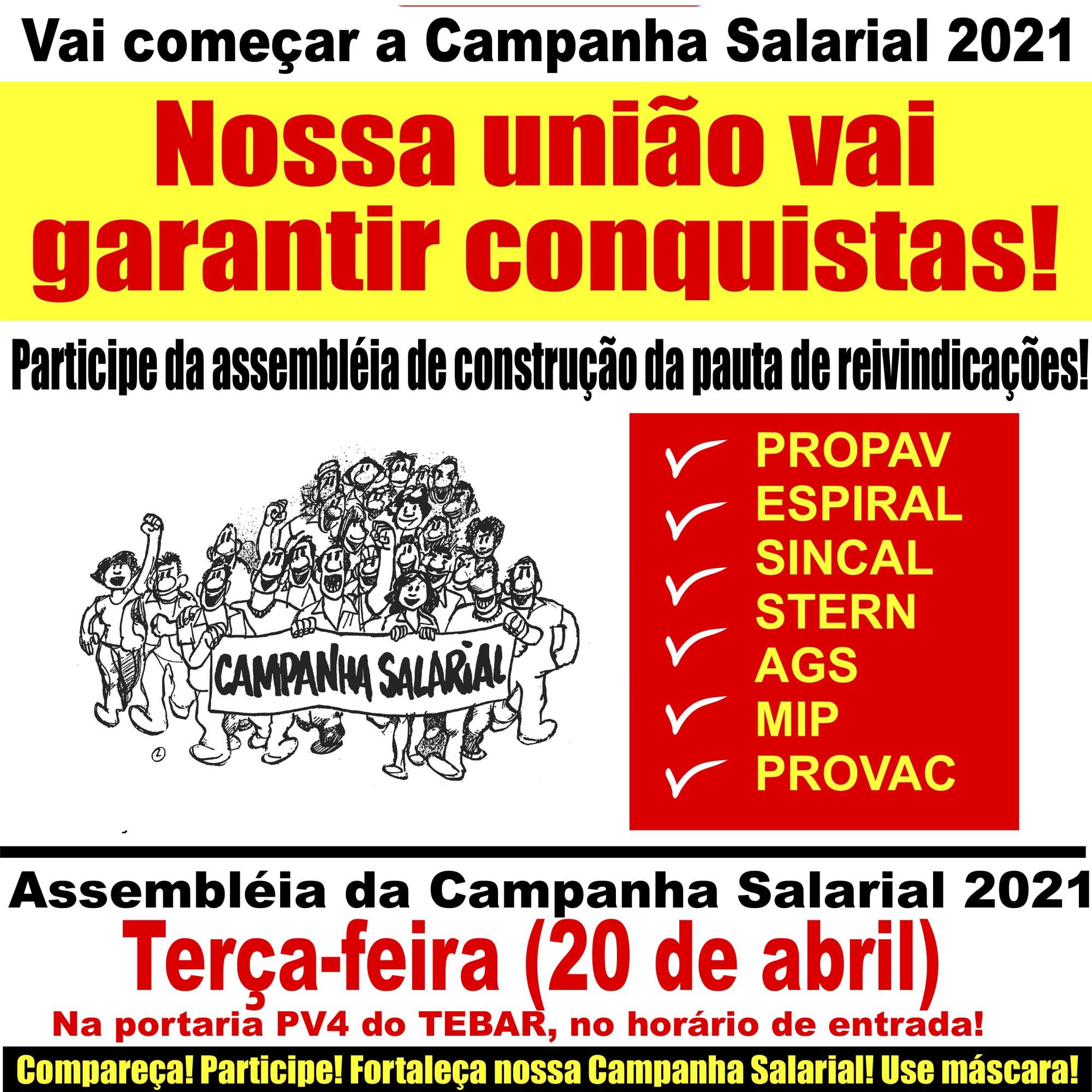 Boletim TEBAR: Vai começar a campanha salarial 2021